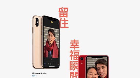 iphone-chinese-new-year.jpeg